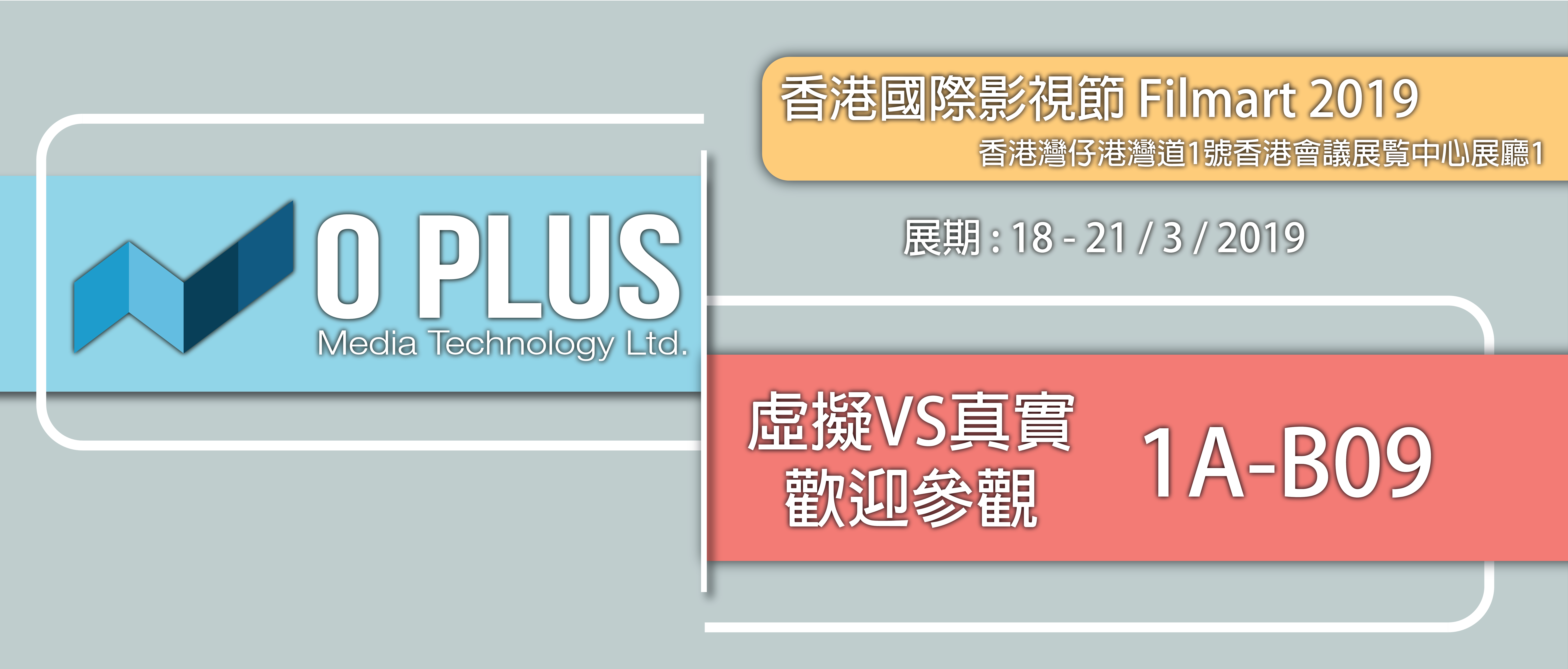 O Plus Media Technology Ltd.